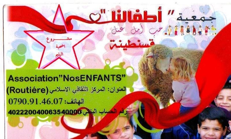 http://i73.servimg.com/u/f73/09/01/02/20/atfalo10.jpg