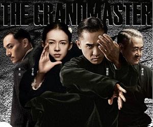 بإنفراد فيلم The Grandmasters 2013 مترجم DVDRip أكشن كونغ فو