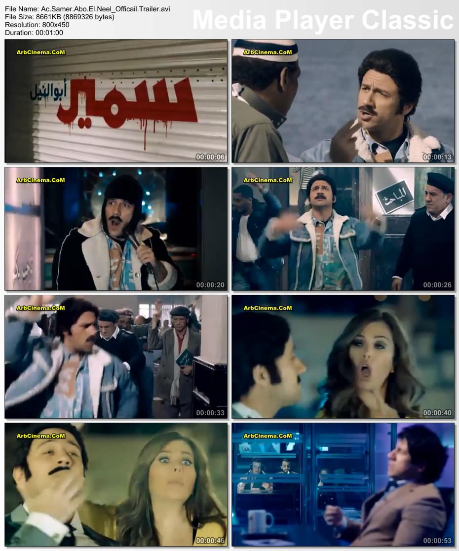 2013 DVDrip Samer Nile Official thumbs17.jpg