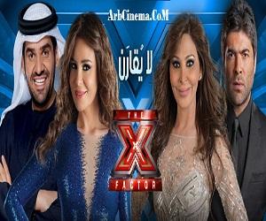 برنامج The X Factor Arabia 2013 الحلقة (2) الثانية كاملة
