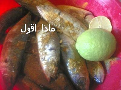 طريقة عمل السمك المشوى بالفرن uo211.jpg