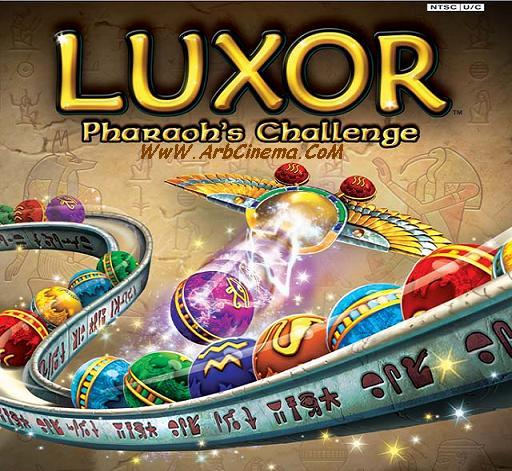 LuXoR لها..........بروابط luxor10.jpg
