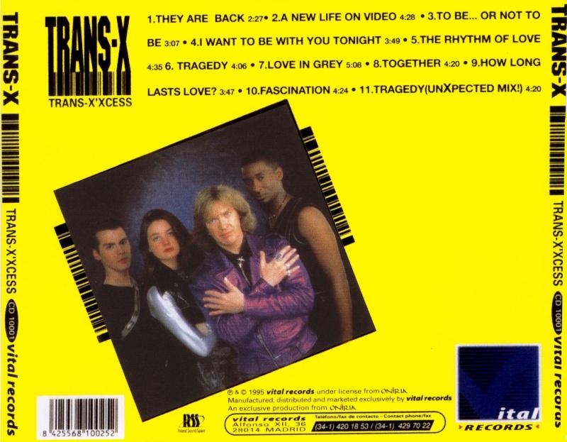 TRANS-X'XCESS 1995