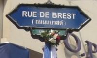 rue_de10.jpg