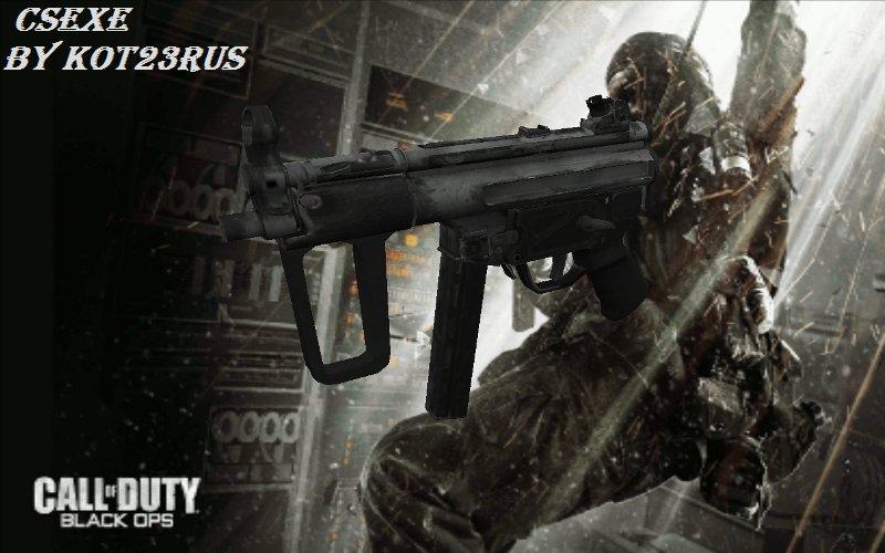 Mp5k Black Ops 2 Cod7 ...