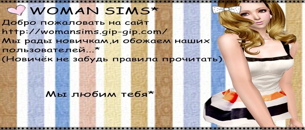 SimsWoman