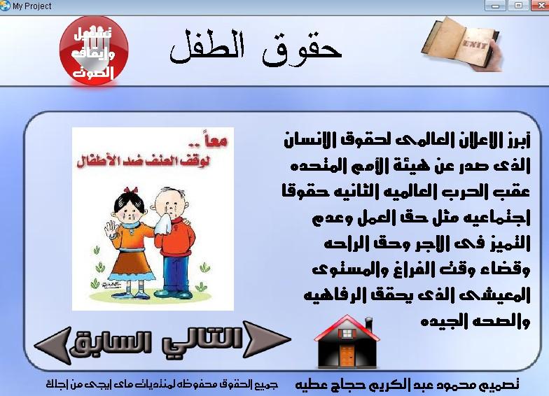 Introduction dissertation argumentation directe et indirecte