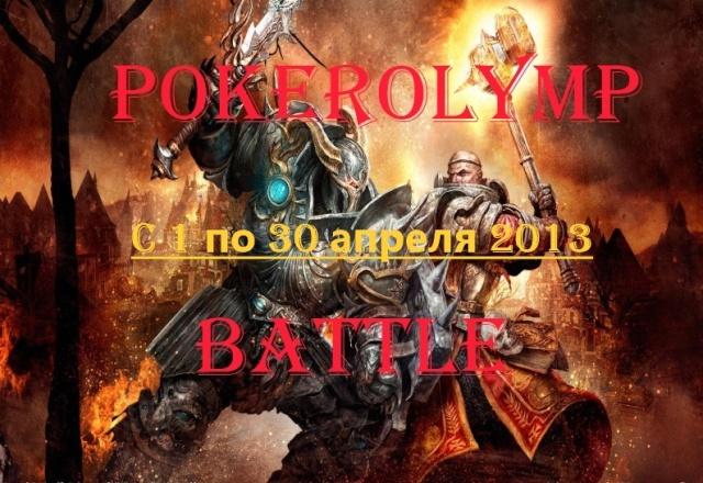 pokerz12.jpg