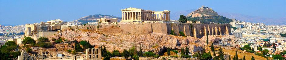 Как в Греции