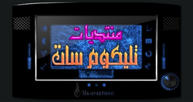 Telecom SAT