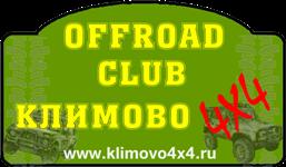 www.klimovo4x4.ru
