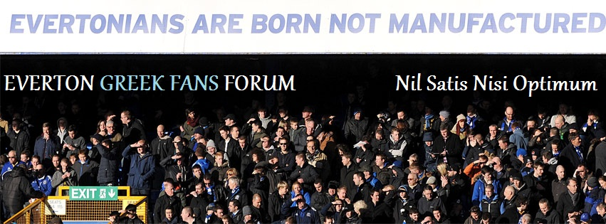 Everton Greek Fans Forum