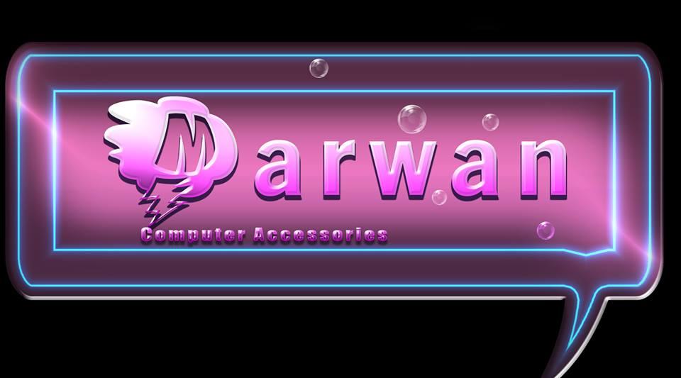 مروان لخدمات الكمبيوتر